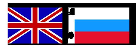 Услуги переводчиков английского языка в Минске