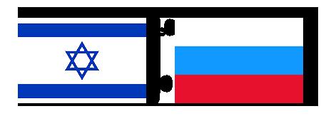 Услуги переводчиков иврита в Минске