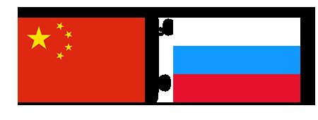 Услуги переводчиков китайского языка в Минске