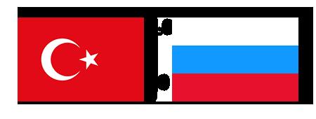 Услуги переводчиков турецкого языка в Минске