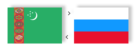 Услуги переводчиков туркменского языка в Минске